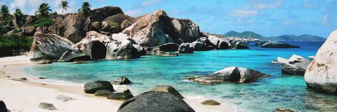 San Juan (SJU) to Virgin Gorda (VIJ) Flight Deals