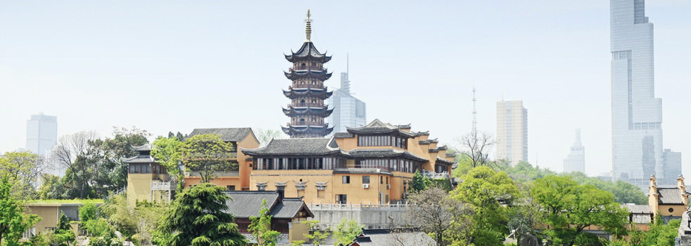 Book the Best Flights to Nanjing (NKG)