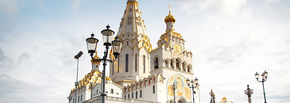 Book the Best Flights to Minsk (MSQ)