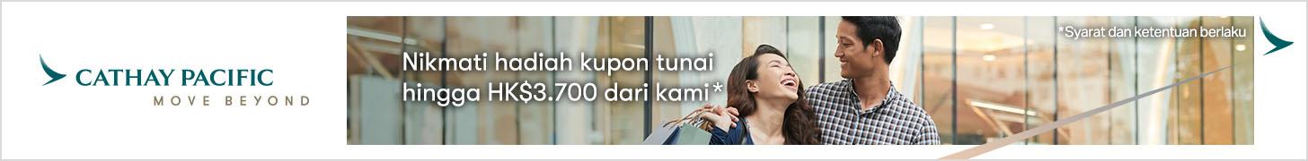 CX HKIA Gift Voucher banner