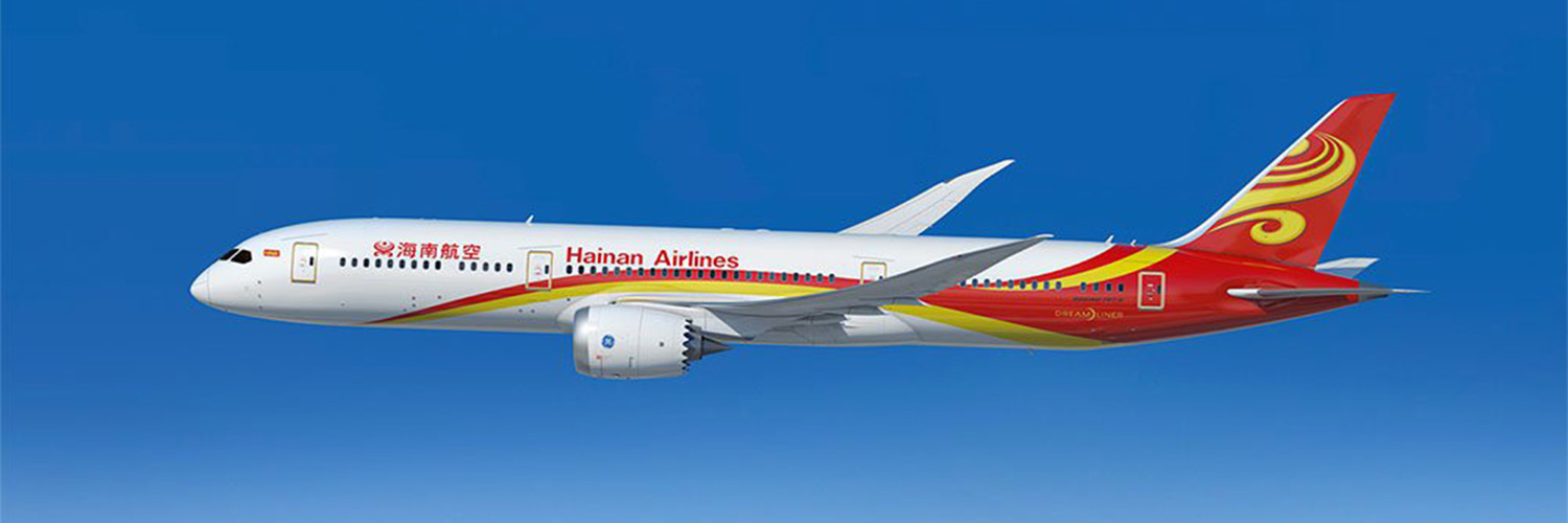 Book Flights with Hainan Airlines