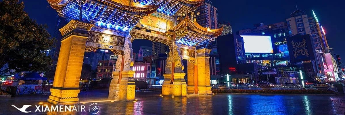 Compare Seoul to Kunming (ICN - KMG) Deals