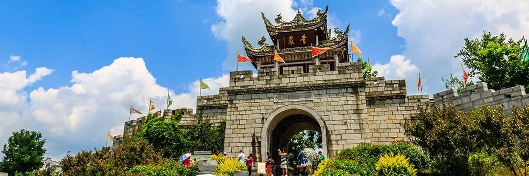 Find Top Flight Deals to Guiyang (KWE)
