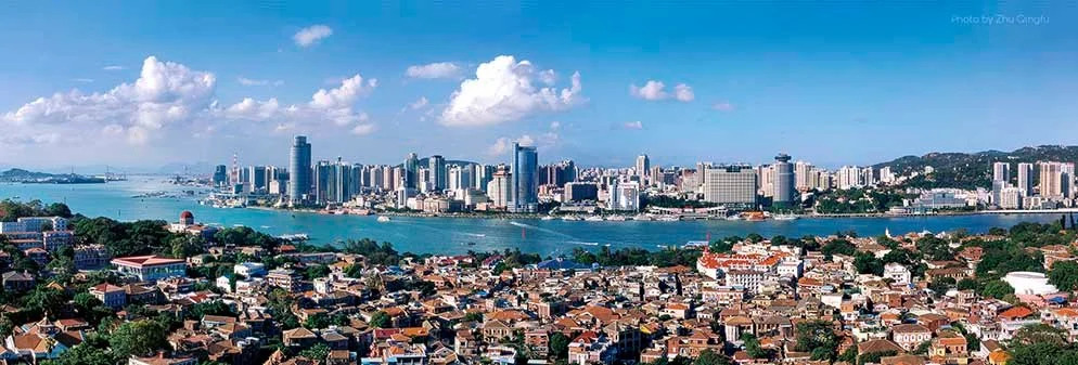 Find & Book Cheap Flights with Xiamen Airlines