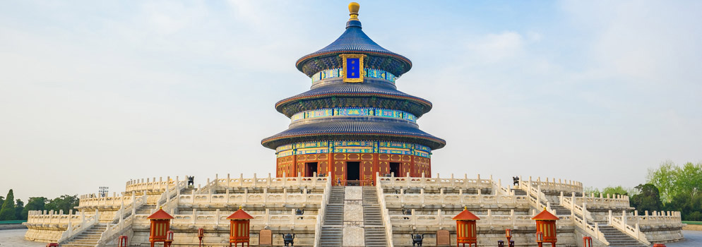 Compare Vancouver to Beijing (YVR - PEK) Deals