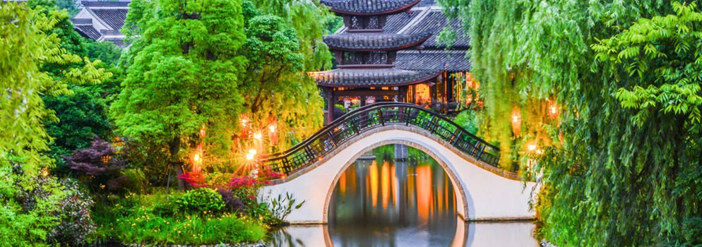 Find Top Flight Deals to Hangzhou (HGH)