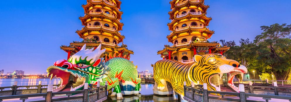Find Top Flight Deals to Kaohsiung, China (KHH)