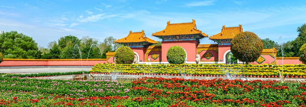 Find Top Flight Deals to Shenyang (SHE)
