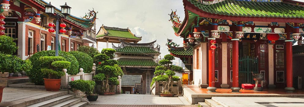 Compare Kaohsiung, China to Xiamen (KHH - XMN) Deals