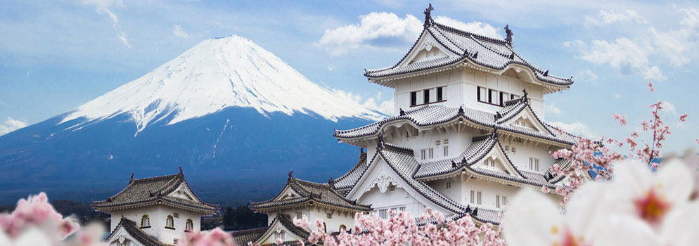 Compare & Book Low Airfares to Japan