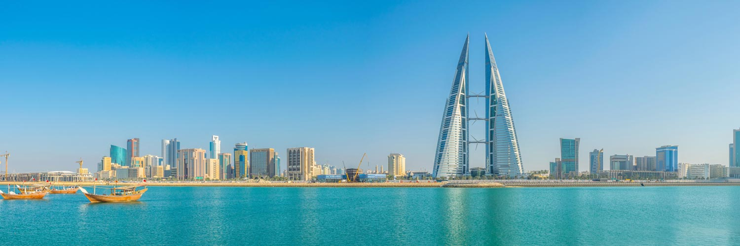 Flights from Turkey to Bahrain (BAH) from 125 GBP