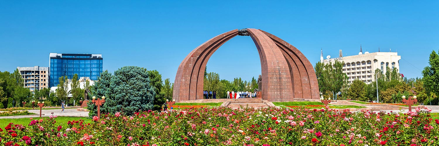 Flights to Bishkek (FRU) from 18 GBP