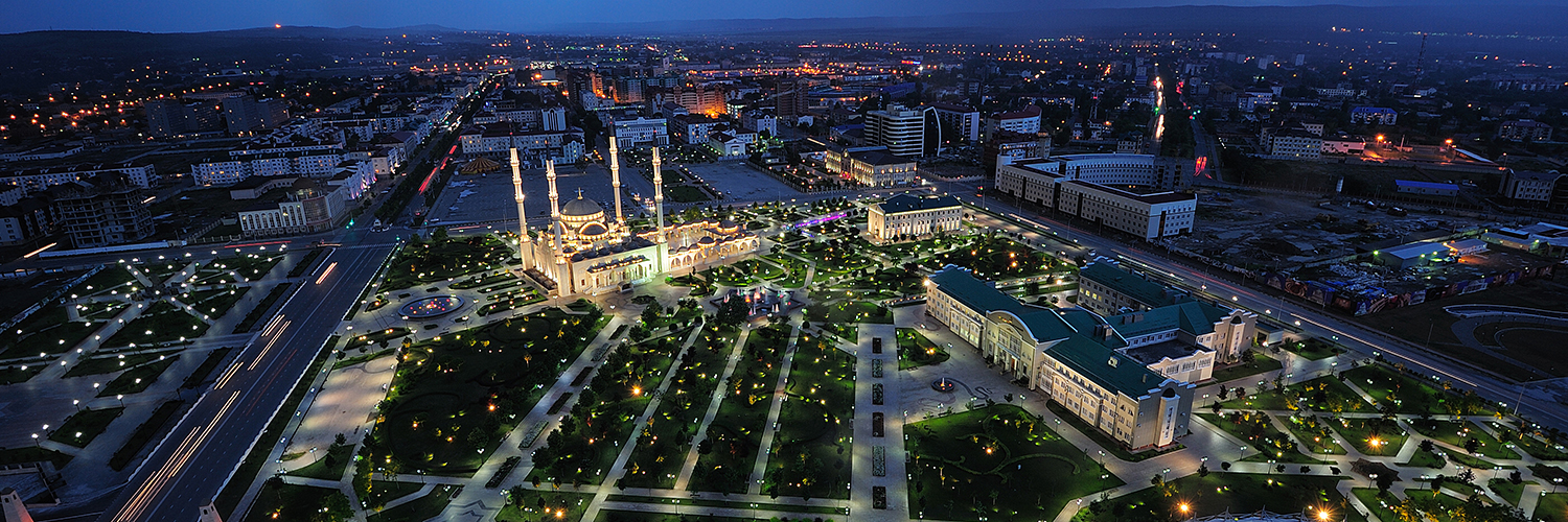 Flights from Turkey to Grozny (GRV) from 61 GBP