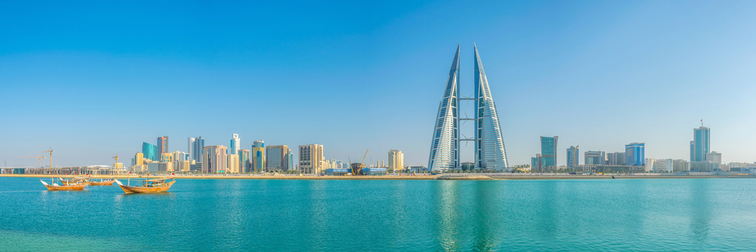 Flights from Turkey to Kingdom of Bahrain from 81 GBP