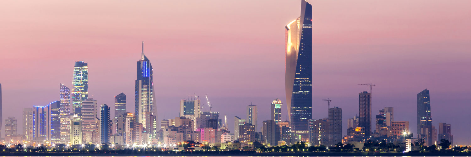 Flights from Sweden to Kuwait from 218 GBP