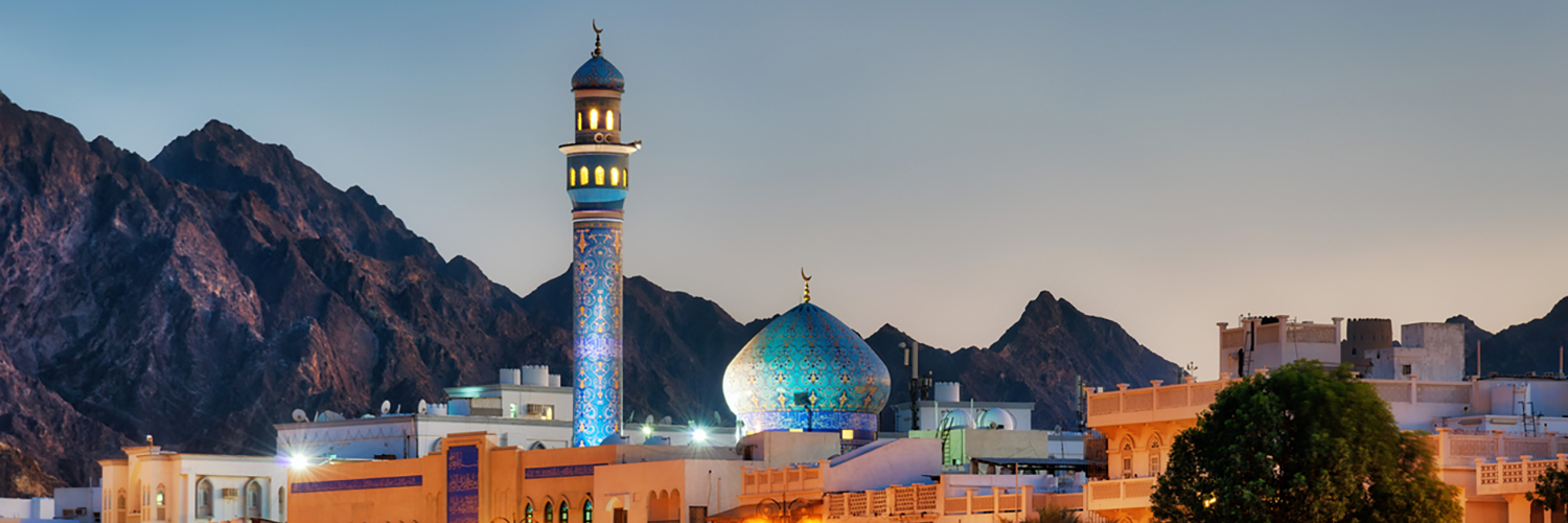 Flights to Muscat (MCT) from 107 GBP