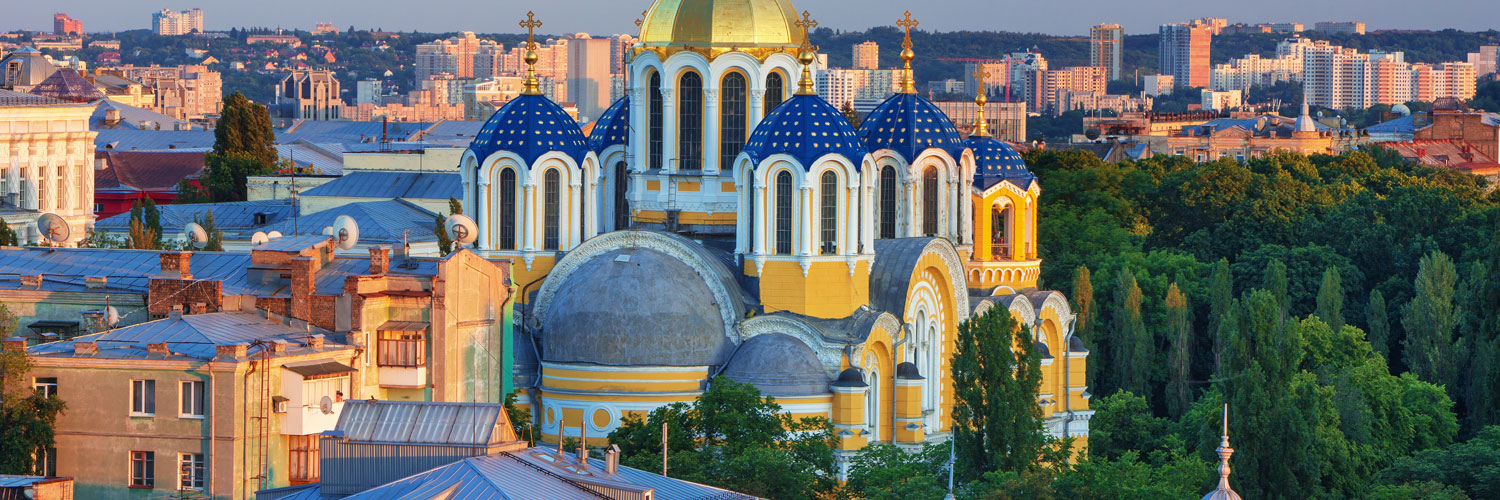 Flights from Spain to Ukraine