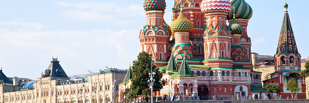 Search Cancun to Moscow (CUN - SVO) Flight Deals